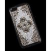 Чехол-накладка для Apple iPhone 6, 6s 4.7 (Macuus R0006680 Золотые узоры) (белый) - Чехол для телефонаЧехлы для мобильных телефонов<br>Чехол защищает Ваше устройство от грязи, пыли, брызг и других нежелательных внешних повреждений.<br>