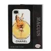 Чехол-накладка для Apple iPhone 4, 4S (R0007945) (белый) - Чехол для телефонаЧехлы для мобильных телефонов<br>Плотно облегает корпус и гарантирует надежную защиту от царапин и потертостей.<br>