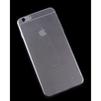 Чехол-накладка для Apple iPhone 6 Plus, 6s Plus 5.5 (Liberti Project TPU R0006385) (серый) - Чехол для телефонаЧехлы для мобильных телефонов<br>Плотно облегает корпус и гарантирует надежную защиту от царапин и потертостей.<br>