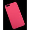 Чехол-накладка для Apple iPhone 6 Plus, 6s Plus 5.5 (Liberti Project R0006643) (мелкая точка, розовый) - Чехол для телефонаЧехлы для мобильных телефонов<br>Плотно облегает корпус и гарантирует надежную защиту от царапин и потертостей.<br>