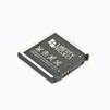 Аккумулятор для Samsung C170, C180 (CD003342) - АккумуляторАккумуляторы для мобильных телефонов<br>Аккумулятор рассчитан на продолжительную работу и легко восстанавливает работоспособность после глубокого разряда. Емкость аккумулятора 700 мАч.<br>
