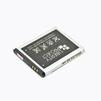Аккумулятор для Samsung E740, J600, M600, F110, S7350, S8300 (CD003686) - АккумуляторАккумуляторы для мобильных телефонов<br>Аккумулятор рассчитан на продолжительную работу и легко восстанавливает работоспособность после глубокого разряда. Емкость аккумулятора 600 мАч.<br>