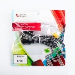 Дата-кабель USB - Apple 8-pin lightning (R0007947) (белый, черный)