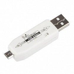 Картридер USB - microUSB, OTG, microSD (R0007632) (белый)
