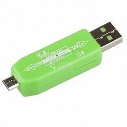Картридер USB - microUSB, OTG, microSD (R0007633) (зеленый)