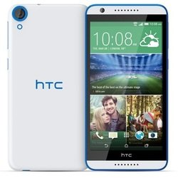 HTC Desire 820 dual sim (белый) :