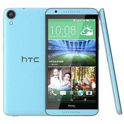 HTC Desire 820 dual sim (голубой) :