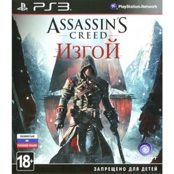 Игра Assassin's Creed: Изгой для Sony PlayStation 3 (русская версия)