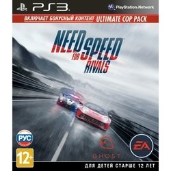 игра need for speed rivals limited edition для sony playstation 3 (русская версия)