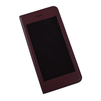Чехол-книжка для Apple iPhone 6, 6S (R0007416) (кожа, коричневый) - Чехол для телефонаЧехлы для мобильных телефонов<br>Плотно облегает корпус и гарантирует надежную защиту от царапин и потертостей.<br>