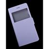 Чехол-книжка для Apple iPhone 6, 6S (R0007433) (кожа, сиреневый) - Чехол для телефонаЧехлы для мобильных телефонов<br>Плотно облегает корпус и гарантирует надежную защиту от царапин и потертостей.<br>