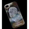 Чехол-накладка для Apple iPhone 4, 4S (R0007948) (золотистый) - Чехол для телефонаЧехлы для мобильных телефонов<br>Плотно облегает корпус и гарантирует надежную защиту от царапин и потертостей.<br>