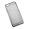 Чехол-накладка для Apple iPhone 6, 6s (R0007533) (серебристый) - Чехол для телефонаЧехлы для мобильных телефонов<br>Плотно облегает корпус и гарантирует надежную защиту от царапин и потертостей.<br>
