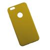 Чехол-накладка для Apple iPhone 6 Plus, 6s Plus (R0007618) (зеленый) - Чехол для телефонаЧехлы для мобильных телефонов<br>Плотно облегает корпус и гарантирует надежную защиту от царапин и потертостей.<br>