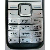 Клавиатура для Nokia 6070 (CD000366) (серебристый)