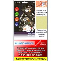 �������� ������ ��� HTC One V XDM (�������)