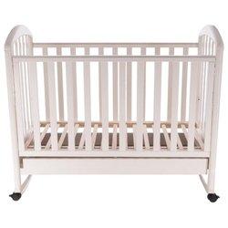 Babycare BC-900BC