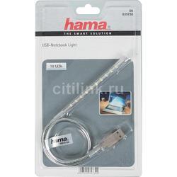 USB лампа для подсветки клавиатуры ноутбука HAMA Gooseneck H-39730