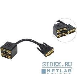 Кабель-переходник DVI-M - 2X-DVI-F 0.2m (Telecom TA655)