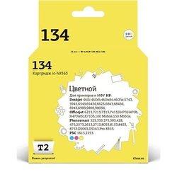 Картридж для HP Deskjet 460C, 460CB, 460FW, 460WBT, 5743, 5943, 6543 (T2 IC-H9363) (цветной)