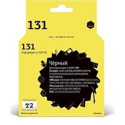 Картридж для HP Deskjet 460C, 460CB, 460FW, 460WBT, 5743, 6543, 6543d (T2 IC-H8765) (черный)