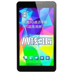 Cube Talk 8X 3G