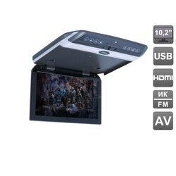 Автомобильный потолочный монитор Avis AVS1050MPP (серый)