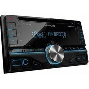 kenwood dpx206ued