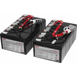 Батарея для APC SU3000RMi3U, SU2200RMI3U, SU5000I, SU5000RMI5U (RBC12)