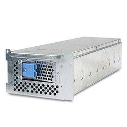 Батарея для APC SUA2200RMXL3U, SUA2200RMXLI3U, SUA3000RMXL3U, SUA3000RMXLI3U, SUA48RMXLBP3U (RBC105)