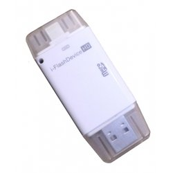 Переходник Lightning - USB для Apple iPhone 5, 5C, 5S, 6, 6 plus, iPad 4, Air, Air 2, mini 1, mini 2, mini 3 (Palmexx PX/CBL- I-FL) (белый)