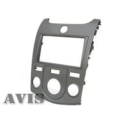 Переходная рамка для KIA Cerato II с кондиционером (AVIS AVS500FR (#058)) (серый)