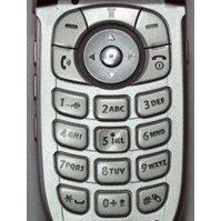 Клавиатура для Motorola V220 (14282) (серебристая)
