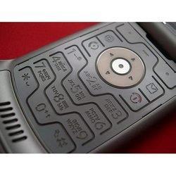 Клавиатура для Motorola V3 (13130) (металлик)