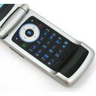 Клавиатура для Motorola W220 (14291) (черная)