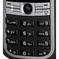 Клавиатура для Siemens ME75 (4711) (русские буквы)