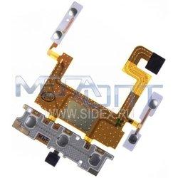 Подложка клавиатуры для LG KP500 (9421)