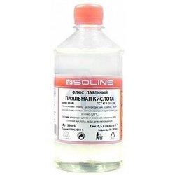 Паяльная кислота «Флюс ФЦА» (500 мл) (12103)