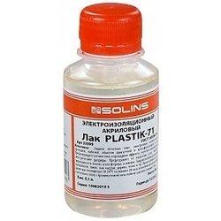 Лак акриловый для печатных плат Plastik 71 (100 мл) (14521)