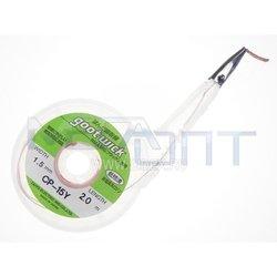 Плетенка для снятия припоя-диспенсер GOOT CP-15Y (10709)