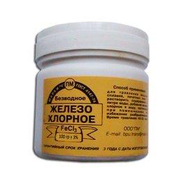 Железо хлорное безводное 100 г (14087)