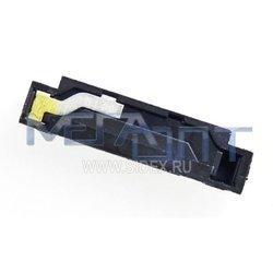 Разъем зарядки для Sony Ericsson W710, Z710 (6145)