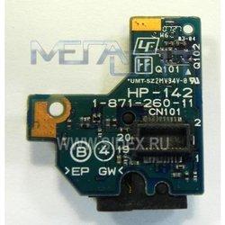 Разъем для наушников для Sony PSP 2000 (7003)