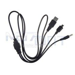 Набор кабелей для Sony PSP 1000, 2000, 3000 (8404)