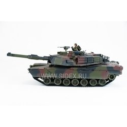 ���������������� ���� Pilotage Abrams (RC8126) (�����-�������)