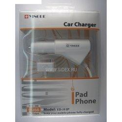 Автомобильное зарядное устройство для Apple iPhone, iPad + 1хUSB, 2100mA (YINGDE YD-10 IP) (белый)