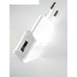 Сетевое зарядное устройство 1хUSB (белый)