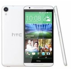 HTC Desire 820 (бело-серый) :::