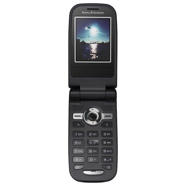 Sony Ericsson Hcb Инструкция