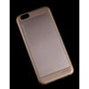 Чехол-накладка для Apple iPhone 6, 6s 4.7 (R0007194) (золотистый) - Чехол для телефонаЧехлы для мобильных телефонов<br>Плотно облегает корпус и гарантирует надежную защиту от царапин и потертостей.<br>